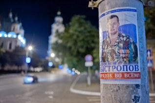 Szene in der Innenstadt, Astrachan.