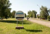 Podsosnowo, ebenfalls ehemals Deutscher Ort