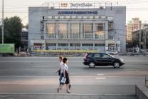 Novosibirsk Zentrum