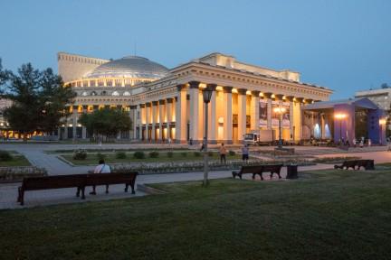 Novosibirsk Zentrum, Oper.