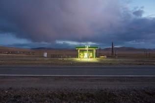 Letzte russische Tankstelle in Tashanta