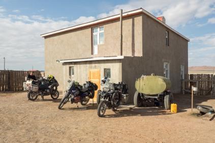 Unterkunft in Olghii
