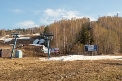 Skigebiet in der Nähe von Baikalsk