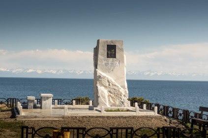Gedenkstätte für Alexander Walentinowitsch Wampilow