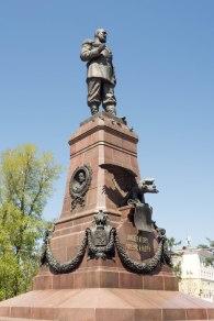 Alexander III. in Irkutsk