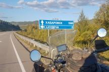 Entfernung bekommt in Sibirien eine neue Bedeutung