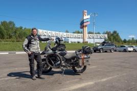 On the road. Moskau - Wladiwostok Monument
